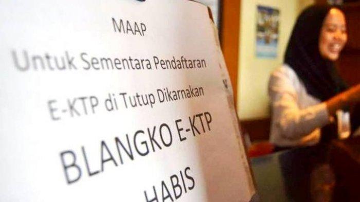 Blangko E-KTP