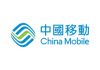 Grand Opening of China Mobile 5G Innovation Centre Hong Kong Open Lab at Hong Kong Science Park